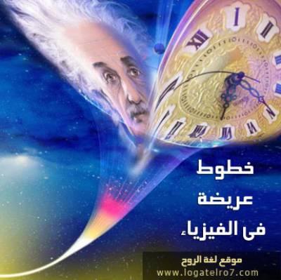 قبل الكـــــــــــــــــــــلام