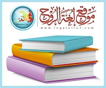 حصريا physics for scientists and engineers 9th edition+ solutions