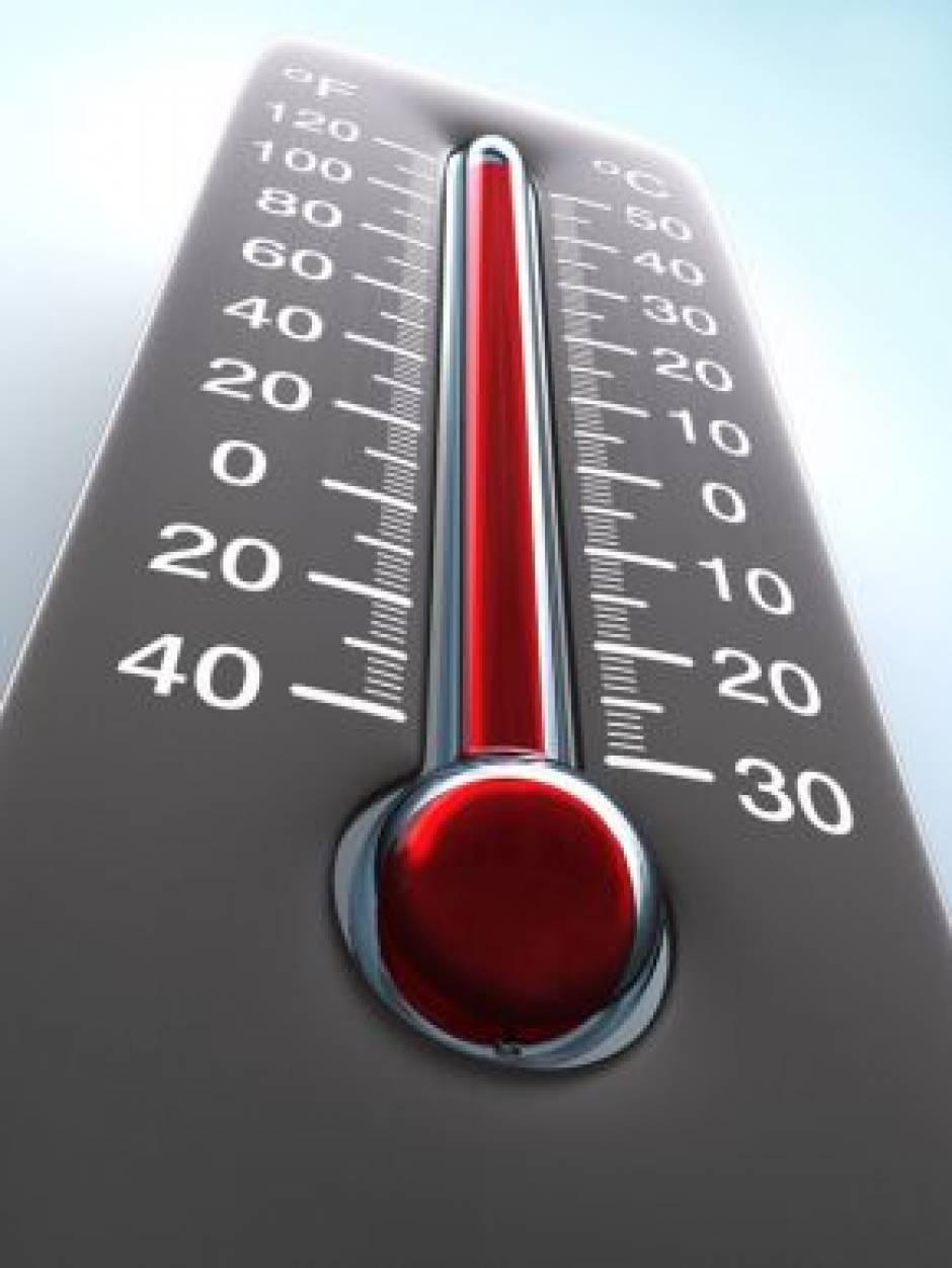 درجة الحرارة Temperature