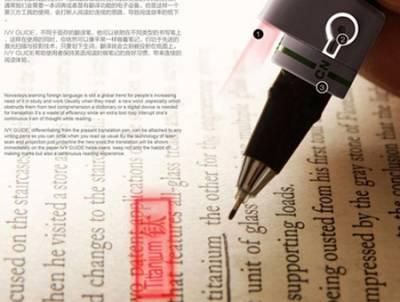 قلم الكتروني يترجم النص أثناء القراءة !