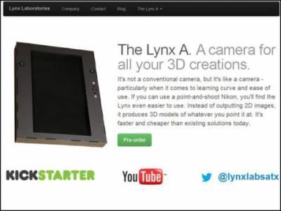 مشروع لتطوير كاميرا صور ثلاثية الأبعاد