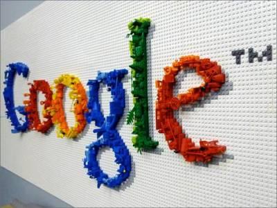 شركة غوغل تعتزم التخلص من كلمات المرور