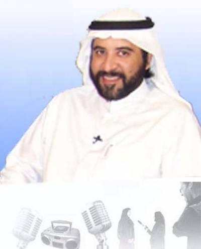 الدكتور صلاح الراشد
