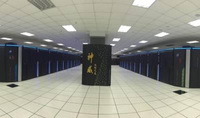 اليابان تصنع أسرع كمبيوتر بالعالم بـ 172 مليون دولار