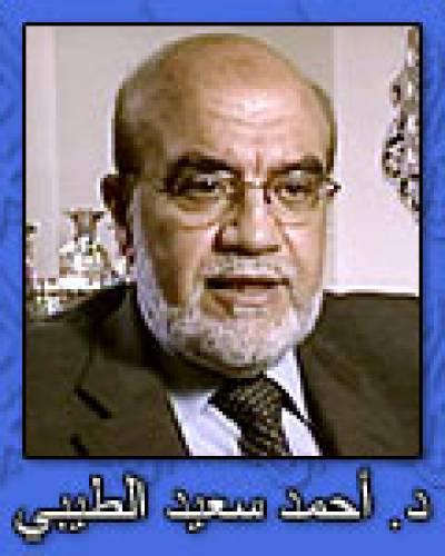 العالم أحمد سعيد الطيبي