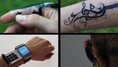 تقنيات ألمانية جديدة تحول جسم الإنسان إلى أجهزة استشعار (فيديو)