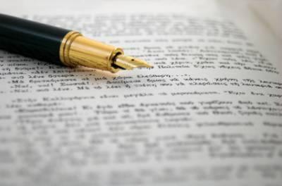 اختبارات اللغة، الطريق والقرار