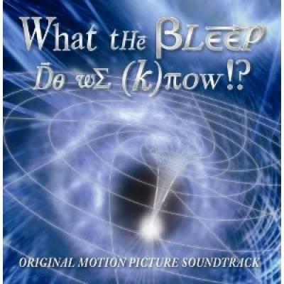 ماحقيقة مانعرف   what is the bleep do we know ؟