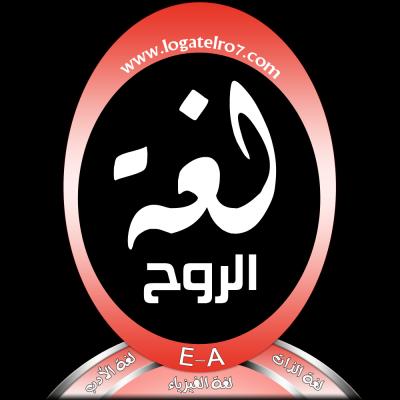 قانون فاراداي حصري مترجم